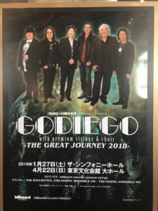 Godiego 2018 春コンサートポスター