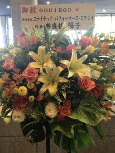 奈良橋陽子さんからの花